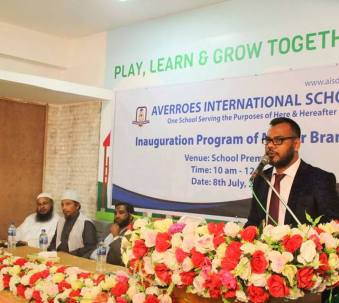 Inauguration of Mirpur Branch - Averroes International School