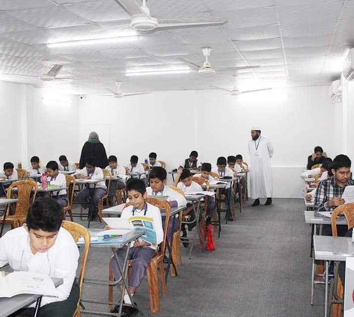 ICAS Examination 2018 - Averroes International School