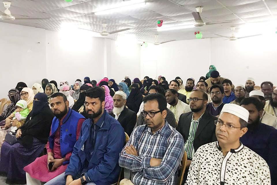 Hifzul Quran Parents Meeting - Averroes International School