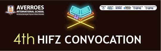 Hifz convocation